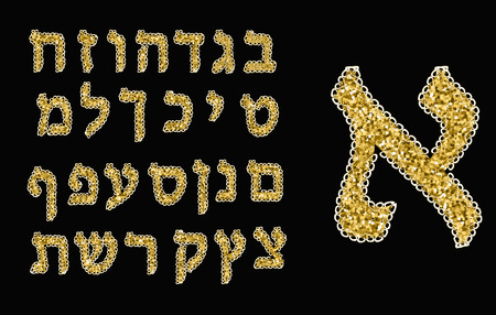 Golden alphabet Hebrew with lace gold plating.