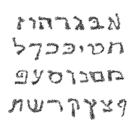 hebrew: Hebrew graphic vintage alphabet hand draw.
