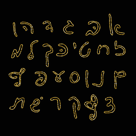 Hebrew alphabet uppercase golden font. Illustration