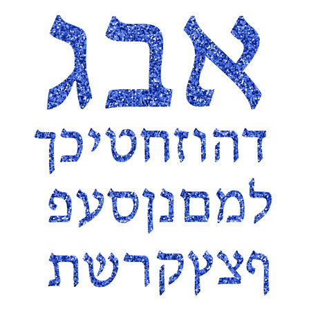 hebrew: Blue Alphabet Hebrew font Vector illustration