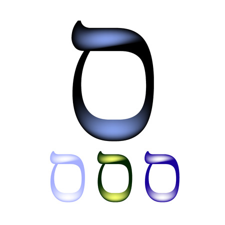 hebrew: Hebrew font language. The letter Samech.