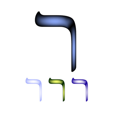 Hebrew font language. The letter Reish.