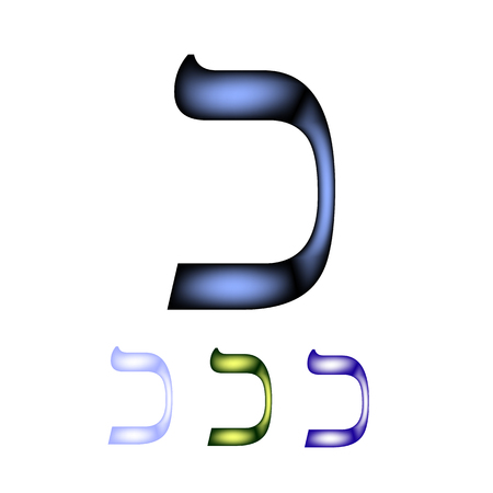 Hebrew font language. Letter chaf. Illustration