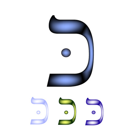 hebrew: Hebrew font language. The letter Kaf.