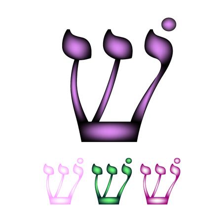 shin: Hebrew font language. The letter Shin. Illustration