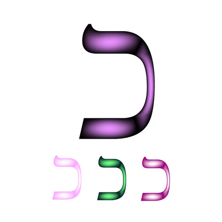 hebrew: Hebrew font language. Letter chaf. Illustration