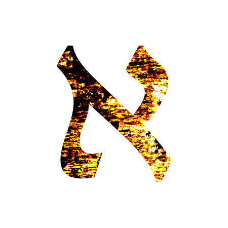 hebrew: Hebrew letter Aleph Shabby gold font alphabet. Illustration