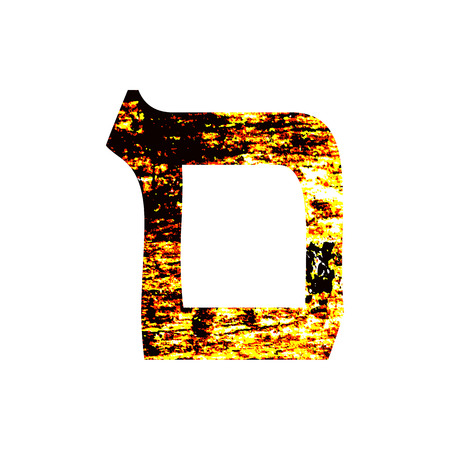 hebrew: Hebrew letter Mem. Shabby gold font. The Hebrew alphabet.