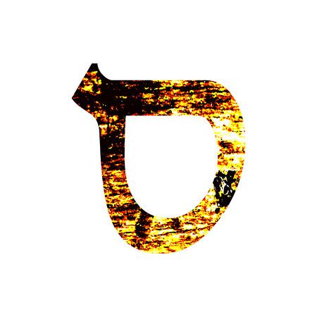 hebrew letters: Hebrew letter Samech. Shabby gold font. The Hebrew alphabet.