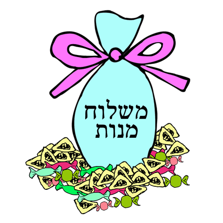 oznei: Gift bag with bow on Purim. Mishloach Manot. Gomentash and candy. Hebrew. Doodle, sketch, hand drawing. Vector illustration