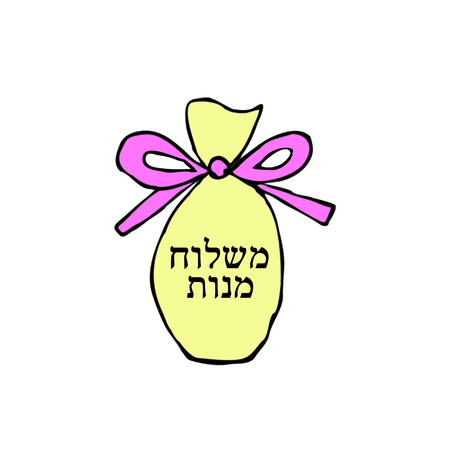 oznei: Gift bag with bow on Purim. Mishloach Manot. Hebrew. Doodle, sketch, hand drawing. Vector illustration