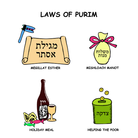 oznei: The laws of Purim. Reading Megillat Esther scroll. Mishloach Manot. Praznichnoe treat Gomentashn, ozney, wine, sweets. Tzedakah. Doodle, sketch, hand draw Vector illustration Illustration