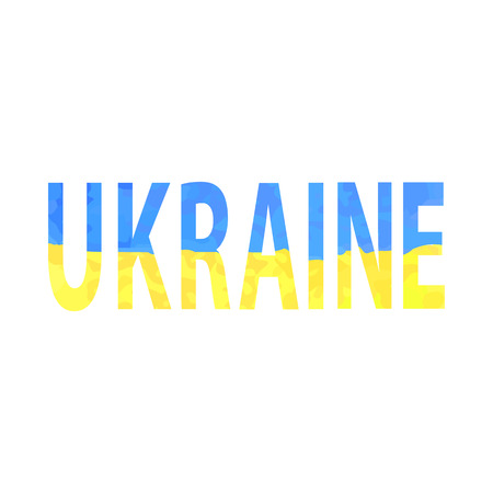 Inscription Ukraine. watercolor. Ukraine Independence Day. Vector illustration on isolated background.