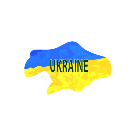 ukrainian traditional: Inscription Ukraine. Watercolor on the map. Ukraine Independence Day. Vector illustration on isolated background.