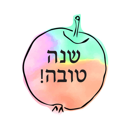 Watercolor apple in the style of doodle. Shana Tova inscription in Hebrew. Lettering. Illustration