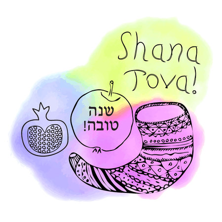 Shofar, apple, pomegranate in the style of doodle. The inscription of Shana Tova in Hebrew. On a watercolor multicolored background. Lettering. Hand draw. vector illustration.