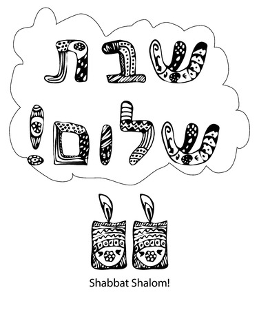 The inscription in Hebrew Shabbat Shalom style doodle. Sketch, hand draw. Postcard greetings. Candles. Vector illustration on isolated background.