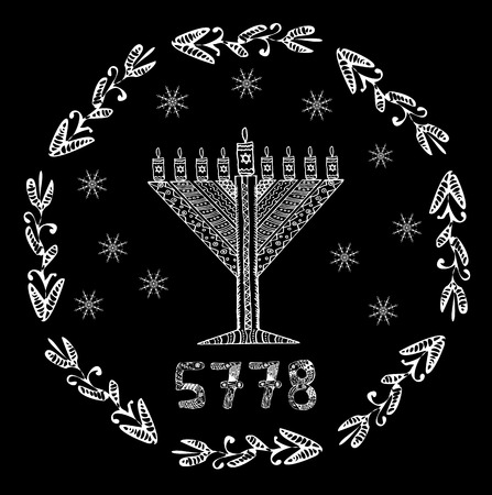 Chanukia style doodle. 5778 Jewish year. Jewish holiday of Hanukkah. Snowflakes. Round pattern. Hand draw. Sketch. Vector illustration on black background.