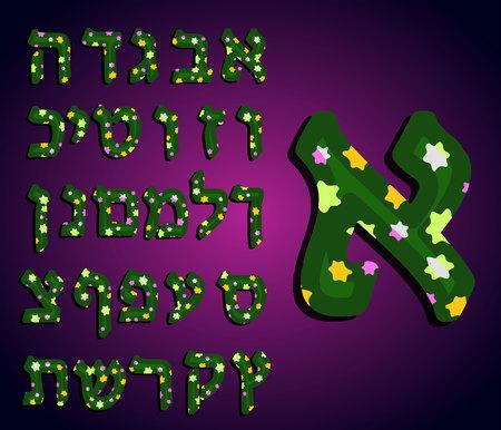 A beautiful multicolored Hebrew alphabet. Illustration