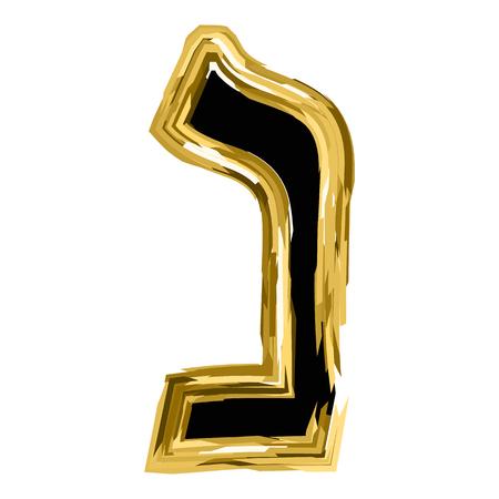 ヘブライ語のアルファベットから修道女の黄金の手紙。金の文字フォントハヌカ。分離された背景上のベクトルイラストレーション。