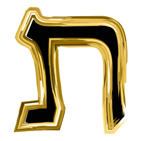 The golden letter Tav from the Hebrew alphabet. gold letter font Hanukkah. vector illustration on isolated background. Illustration
