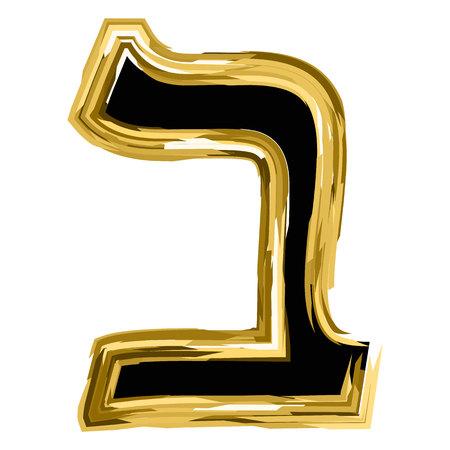 The golden letter Beth from the Hebrew alphabet. gold letter font Hanukkah. vector illustration on isolated background Illustration