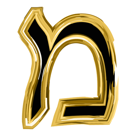 The golden letter Mem from the Hebrew alphabet. gold letter font Hanukkah. vector illustration on isolated background.
