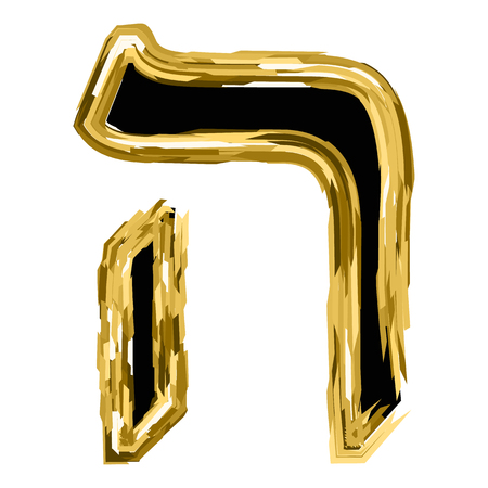 Golden letter Hey from the alphabet Hebrew. gold letter font Hanukkah. vector illustration on isolated background.