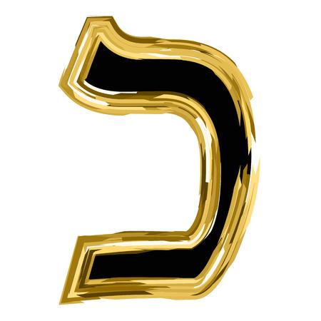 The golden letter Kaf from the Hebrew alphabet. gold letter font Hanukkah. vector illustration on isolated background.