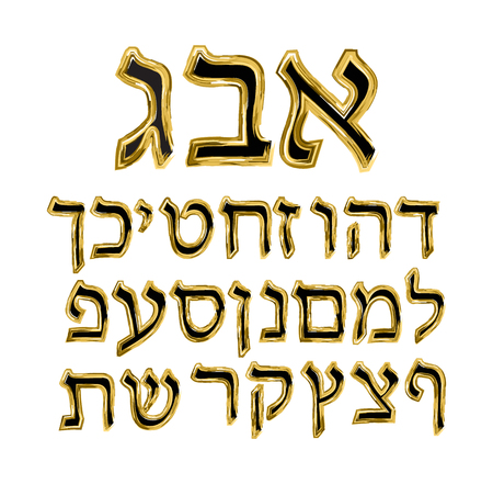 Gold alphabet Hebrew. The font of the golden letter. Chanukah letters. vector illustration on isolated background
