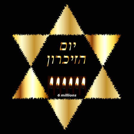 International Holocaust Remembrance Day on 27 January. The Golden Jewish Star.  イラスト・ベクター素材