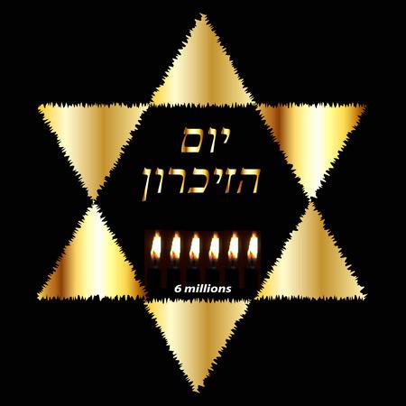 International Holocaust Remembrance Day on 27 January. The Golden Jewish Star. Illustration
