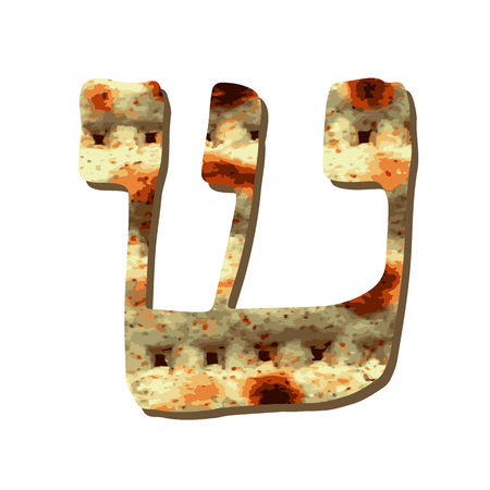 Alphabet Hebrew Passover matzah. The Hebrew letter Shin. Calligraphy font. Jewish Easter. Texture matzo. Vector illustration on isolated background.