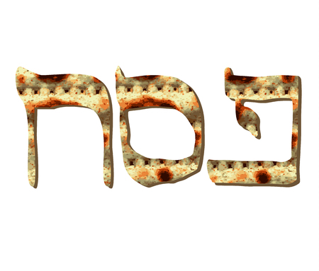 Alphabet Hebrew Passover matzah. The inscription Pesach in Hebrew in the translation of the Passover. Calligraphy font. Jewish Easter. Texture matzo. Vector illustration on isolated background.