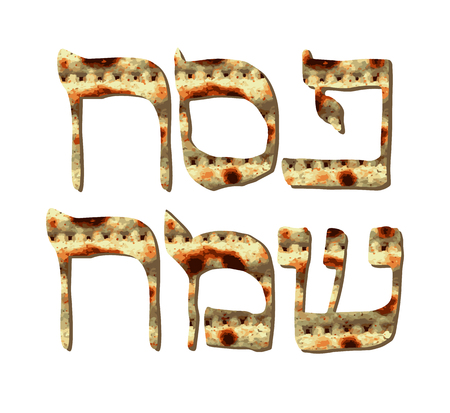 Alphabet Hebrew Passover matzah. Inscription Pesach Sameach in Hebrew translated Happy Passover. Calligraphy font. Jewish Easter. Texture matzo. Vector illustration on isolated background