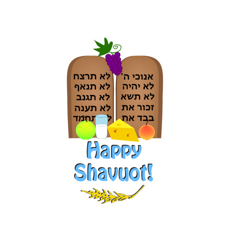 Feast of Shavuot. Ten Commandments Vector illustration