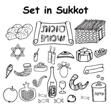 A set of graphic black and white elements on the Jewish holiday of Sukkot. Doodle, lettering. Hand draw, sketch. Vector illustration on isolated background Illustration