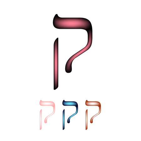 Hebrew font. The Hebrew language. The letter Kuf. Vector illustration on isolated background