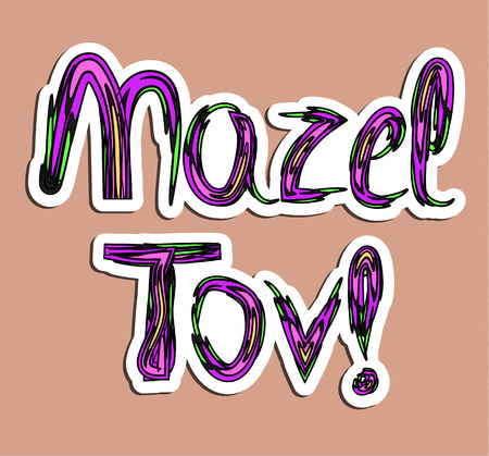 The inscription of Mazel Tov in paper style. Gift box with bow Sticker. Doodle. Hand draw. Vector illustration
