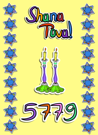 Greeting on Rosh Hashanah in paper style. Sticker. 5779. Shofar, pomegranate, apple, scroll, star Doodle Hand draw Vector illustration