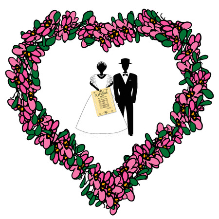 The bride and groom with their hands in the ketubah. Frame floral in the form of heart.