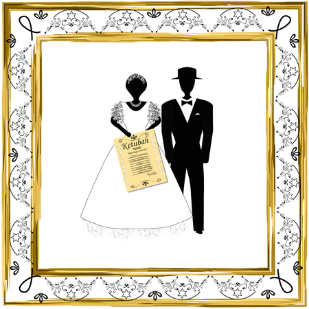 Gold vintage frame with Hebrew symbols. A Jewish wedding, a hupa, a bride and groom with a ketubah in their hands. Black silhouettes. Vector illustration on isolated background. Vettoriali