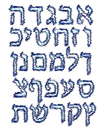 Blue Alphabet Hebrew. Hatch felt-tip pen. Font. Vector illustration Vetores