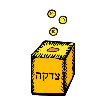 Tzedakah. Yellow Box for . Falling coins. Doodle hand draw, sketch. Black silhouette. Hebrew letters. Hanukkah. Vector illustration. Illustration