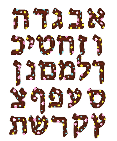 Brown Hebrew alphabet with colorful stars. Vector illustration