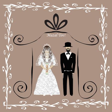 Chuppah grafico vintage. Baldacchino matrimonio religioso ebraico per. Sposa e sposo. Appartamento. Illustrazione vettoriale su sfondo isolato