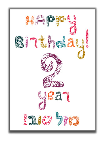Happy birthday 2 years. Greeting card with inscription in Hebrew Mazel Tov in translation We wish you happiness. Hand draw. Vector illustration on isolated background.