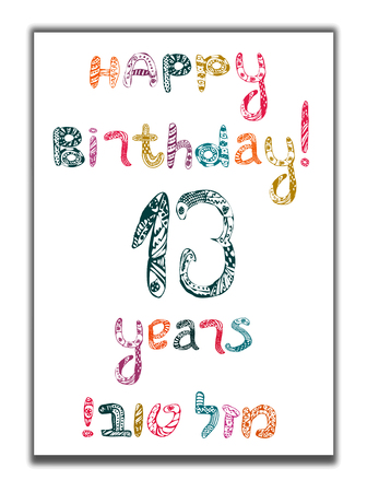 Happy Birthday13 years. Bar Mitzvah. Greeting card with inscription in Hebrew Mazel Tov in translation We wish you happiness. Hand draw. Vector illustration on isolated background.