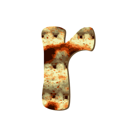 Rounded English lowercase letter R with matza texture. Font for Passover. Vector illustration on isolated background.
