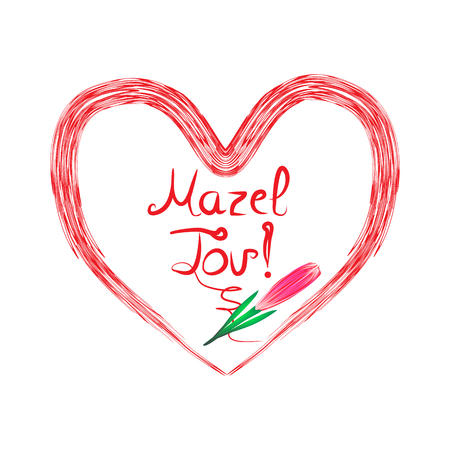 The red heart with lettering inscription Mazel Tov in Hebrew I wish you happiness. Tulip flower Vector illustration on isolated background.